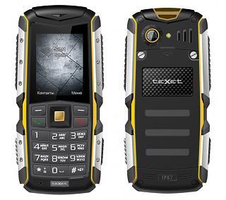 Всё о мобильных телефонах и планшетах.-texet-20tm-511r-1.jpg