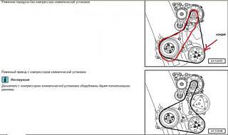 Замена ремня генератора-111111111111.jpg