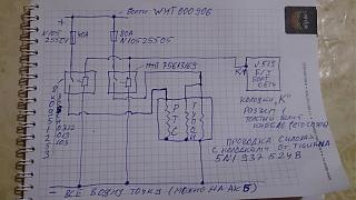 Предпусковые обогреватели/отопители/фены (НЕ Вебасто!)-dsc_0249.jpg