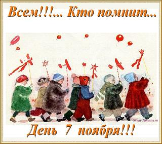 С праздничком-cc57ec4160ef.jpg