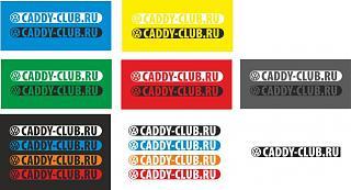 Клубная атрибутика-sticker.jpg