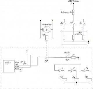 Предпусковые обогреватели/отопители/фены (НЕ Вебасто!)-rts_connekt_rev2.jpg