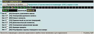 Предпусковые обогреватели/отопители/фены (НЕ Вебасто!)-788e04717bea.jpg