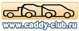 Клубная атрибутика-vw_logo1.jpg