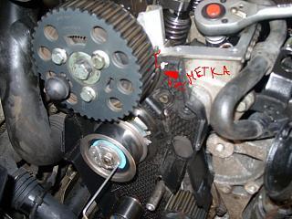 После замены ремня ГРМ помпы и роликов . Вырос росход топлива.-ss851020.jpg