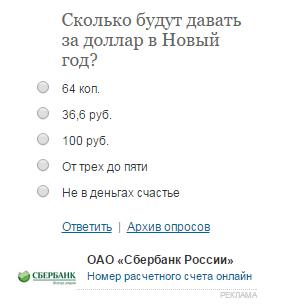 Название: ghjsaiokf25fiuo78k865.jpg Просмотров: 990  Размер: 73.7 Кб