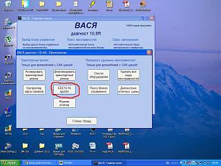 Шнур диагностический VAG-COM-clip-2.jpg