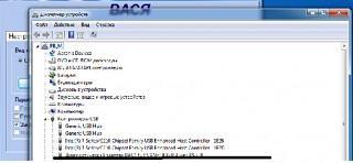 Шнур диагностический VAG-COM-3.jpg