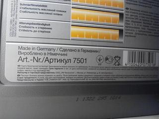 Масло в двигатель-img_20141227_210005.jpg
