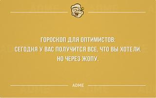 Картинки и все подобное для поднятия настроения!-vse-cherez-zhopu.jpg