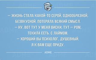 Картинки и все подобное для поднятия настроения!-ya-k-vam-pridu-esche-raz.jpg