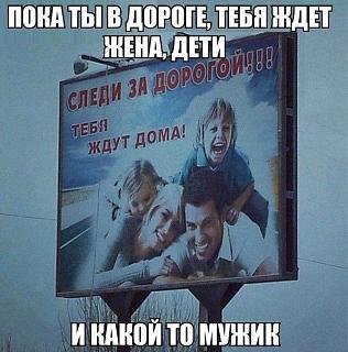 Картинки и все подобное для поднятия настроения!-1421271526_podborka_12.jpg