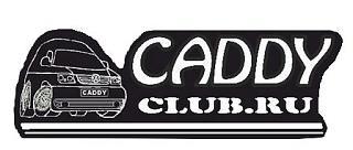 Клубная атрибутика-vw-logo_15-12a.jpg