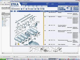 [EcoFuel] Обслуживание и ремонт ГБО в VW CADDY EcoFuel-33.jpg