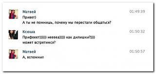 Для поднятия настроения!-podborka_12.jpg