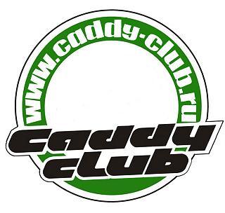Клубная атрибутика-vw-logo_fee.jpg