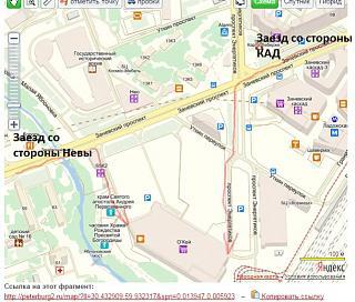 Санкт Петербург-2015-03-03-08-15-02-skrinshot-ekrana.jpg