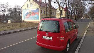 Калининград (Тридевятое царство - 39 rus)-dsc_0031.jpg