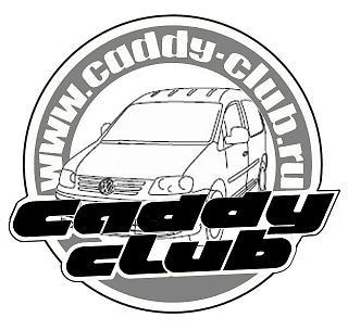 Клубная атрибутика-vw-logo_fee7.jpg