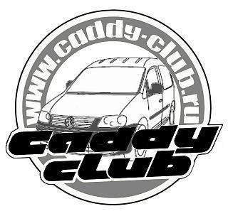Клубная атрибутика-vw-logo_fee7a.jpg