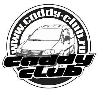 Клубная атрибутика-vw-logo_fee7b.jpg