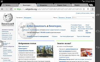 Флудилка-screenshot_2015-03-14-19-39-15.jpg