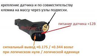 Датчик ABS-datchik.jpg