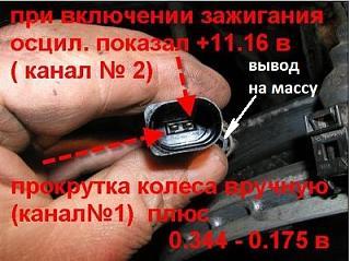 Датчик ABS-2520-2520-1.jpg