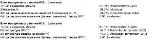 Угол опережения зажигания в на BSE -1.6 ?-vasek-tth-version-1-.jpg