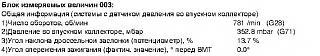 Угол опережения зажигания в на BSE -1.6 ?-vasek-tth-version-1-1.jpg