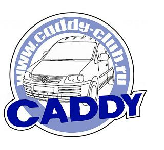 Клубная атрибутика-vw-logo_fee8c.jpg