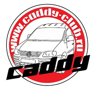 Клубная атрибутика-vw-logo_fee8g.jpg