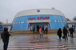Летом в Крым-1058527068.jpg