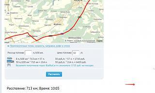 Шоп-Тур в Литву-2015-04-24-14-09-41-skrinshot-ekrana.jpg