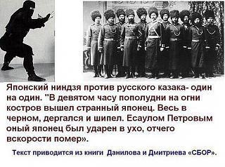 Картинки и все подобное для поднятия настроения!-kazak.jpg