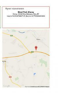 Круиз по Европе-__www.booking.com_directions.ru.html_aid