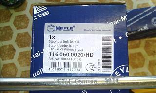 стойки переднего стабилизатора-img_20150513_155646.jpg
