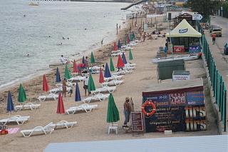 Летом в Крым-image.jpg