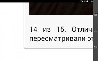 Back in USSR.-screenshot_2015-06-03-11-36-27.jpg