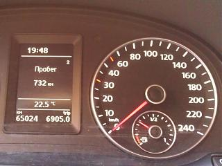 Расход топлива в Кадди-imag1558.jpg