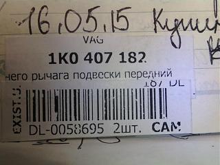 Передняя подвеска-img_20150715_103120.jpg