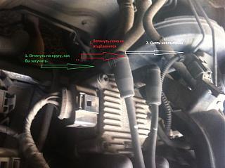 Отчёт: Замена высоковольтных проводов на 1,2 TSI-img_0798.jpg