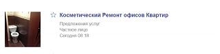 Приколы из интернета-2015-07-20-11-11-19-skrinshot-ekrana.png