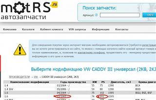 Полезные сайты-2015-07-22-06-25-13-skrinshot-ekrana.jpg