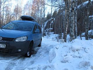 VW Caddy 4 Что нового?-img_0296s.jpg