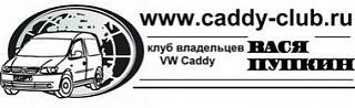 Клубная атрибутика-27-380.jpg