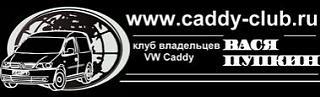 Клубная атрибутика-27in-380.jpg