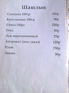 Название: крым3.jpg Просмотров: 964  Размер: 25.5 Кб