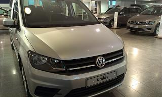 VW Caddy 4 Что нового? Эксплуатация.-imag0140_resize.jpg