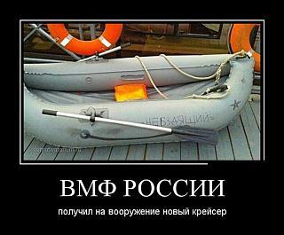 Название: 40856d1406461740t-s-prazdnichkom-demotivp.jpeg Просмотров: 168  Размер: 17.9 Кб
